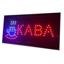 Вывеска светодиодная торговая Contour LED табличка реклама КАВА (КОФЕ) на украинском языке 48х25 см