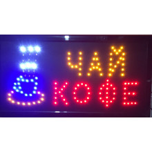 Вывеска светодиодная торговая ContourLED табличка реклама ЧАЙ КОФЕ на русском языке 48х25 см