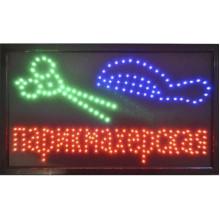 Вывеска светодиодная торговая Contour LED табличка реклама ПАРИКМАХЕРСКАЯ 55х33 см