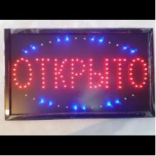 Вывеска светодиодная торговая Contour LED табличка реклама ОТКРЫТО на русском языке 48х25 см