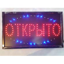 Вывеска светодиодная торговая Contour LED табличка реклама ОТКРЫТО на русском языке 55х33 см