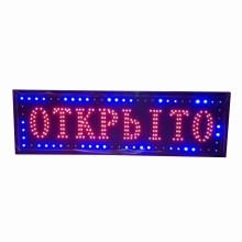Вывеска светодиодная торговая Contour LED табличка реклама ОТКРЫТО на русском языке 60х20 см