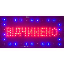Вывеска светодиодная торговая Contour LED табличка реклама ВІДЧИНЕНО на украинском языке 48х25 см